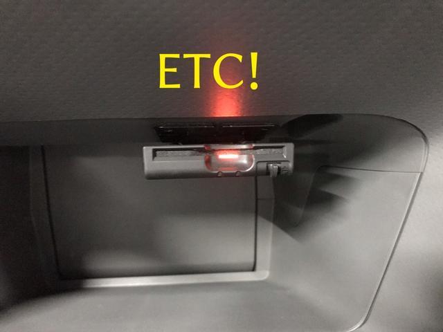 DX ラジオオーディオ ETC マニュアルエアコン キーレス 取扱説明書 メンテナンスノート スペアキー有 禁煙車(18枚目)