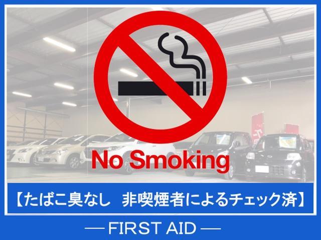 DX ラジオオーディオ ETC マニュアルエアコン キーレス 取扱説明書 メンテナンスノート スペアキー有 禁煙車(28枚目)