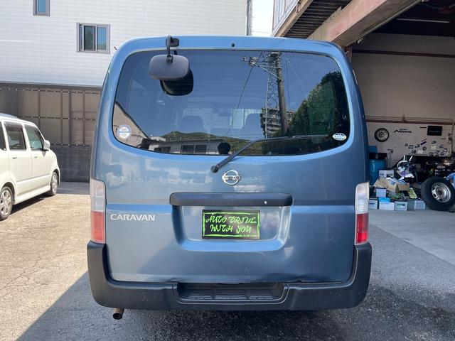 「日産」「キャラバン」「その他」「広島県」の中古車4