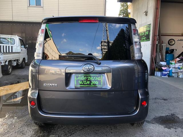 「トヨタ」「シエンタ」「ミニバン・ワンボックス」「広島県」の中古車4