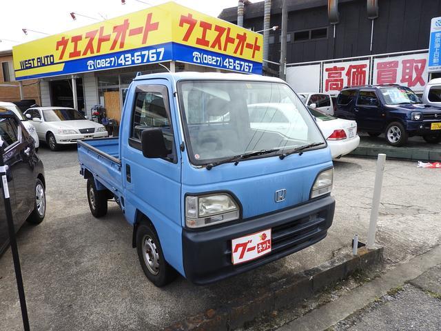 ホンダ アクティトラック 4WD CD