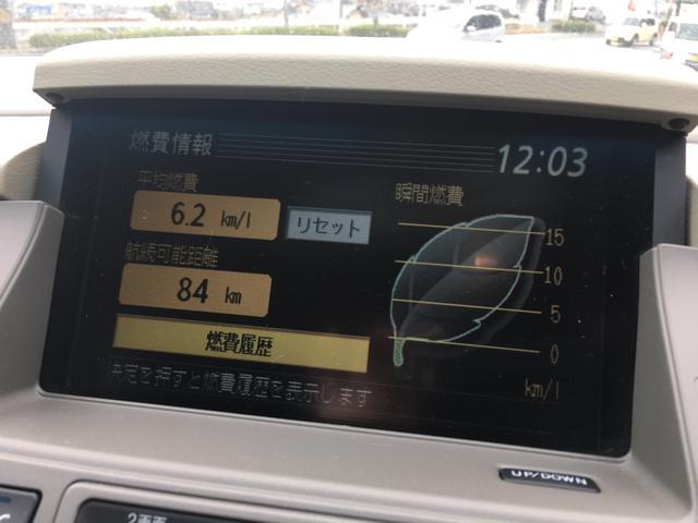 日産 シーマ 450XV スマートキー オートライト HID