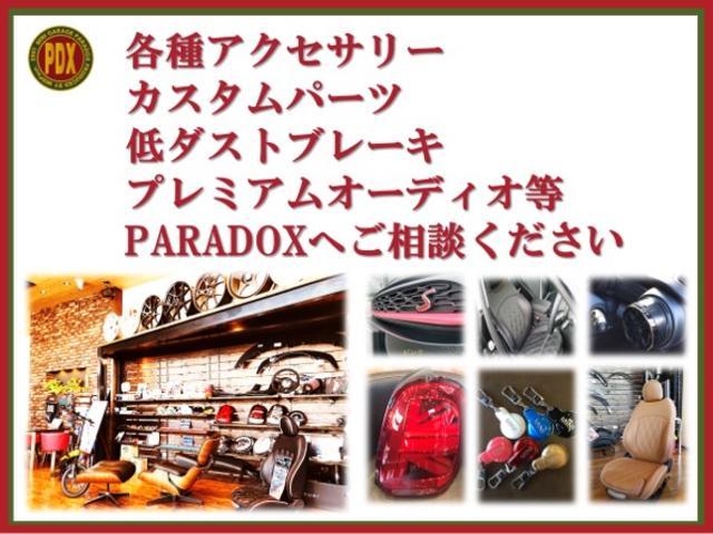 クーパー ミントパッケージ F56 HDDナビ LED(9枚目)