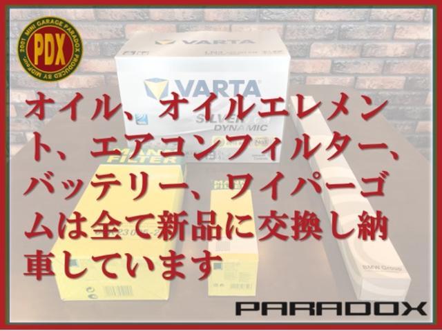 クーパーS JCWパッケージ シートヒーター(8枚目)