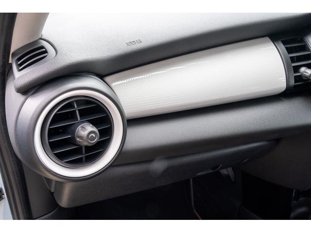 クーパー アイスブルー ホワイトルーフ 400台限定車(37枚目)