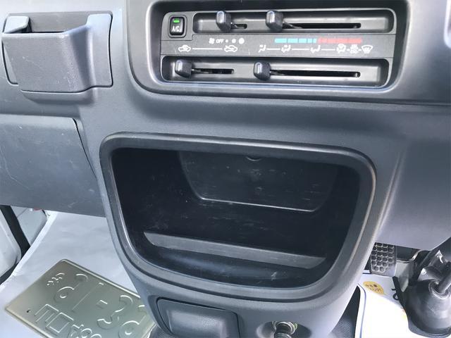 エアコン・パワステ スペシャル  4WD 軽自動車(15枚目)
