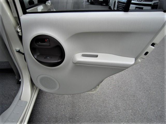 「トヨタ」「パッソ」「コンパクトカー」「広島県」の中古車30