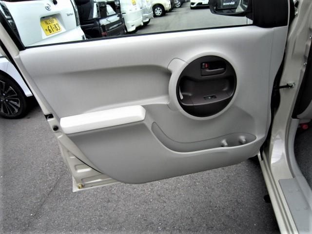 「トヨタ」「パッソ」「コンパクトカー」「広島県」の中古車31