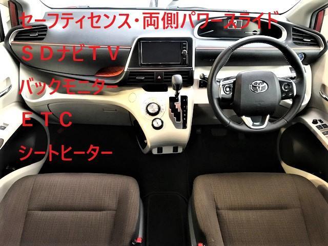 「トヨタ」「シエンタ」「ミニバン・ワンボックス」「広島県」の中古車3