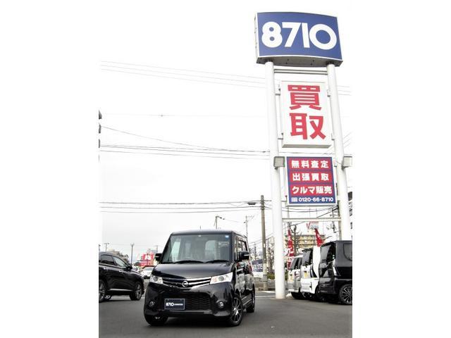 「日産」「ルークス」「コンパクトカー」「広島県」の中古車2
