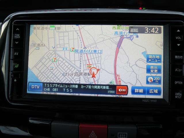 「ダイハツ」「タント」「コンパクトカー」「広島県」の中古車11