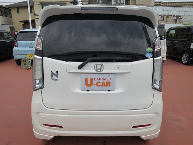 「ホンダ」「N-WGN」「コンパクトカー」「広島県」の中古車3