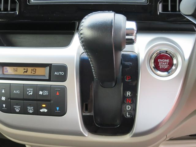 「ホンダ」「N-WGN」「コンパクトカー」「広島県」の中古車12