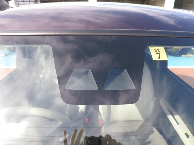 「ダイハツ」「ミラトコット」「軽自動車」「広島県」の中古車18