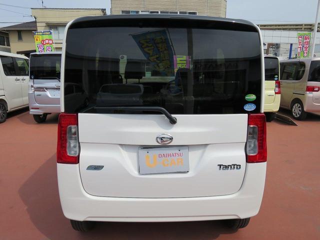 「ダイハツ」「タント」「コンパクトカー」「広島県」の中古車8