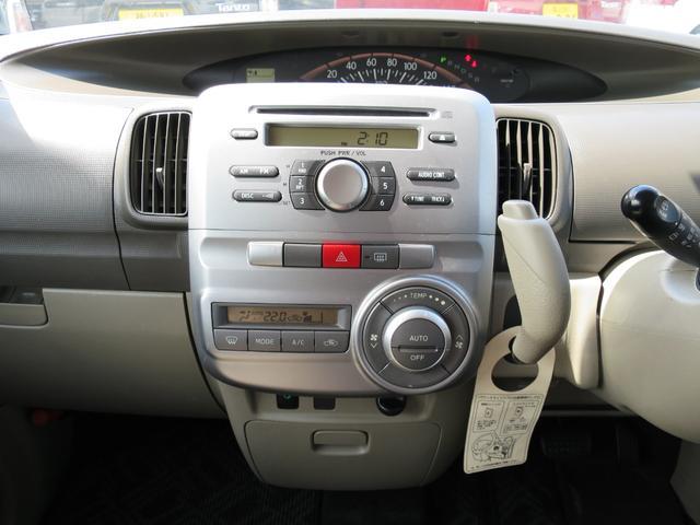 X ETC アイドリングストップ エアコン 運転席助手席 エアバックベンチシート CD(14枚目)