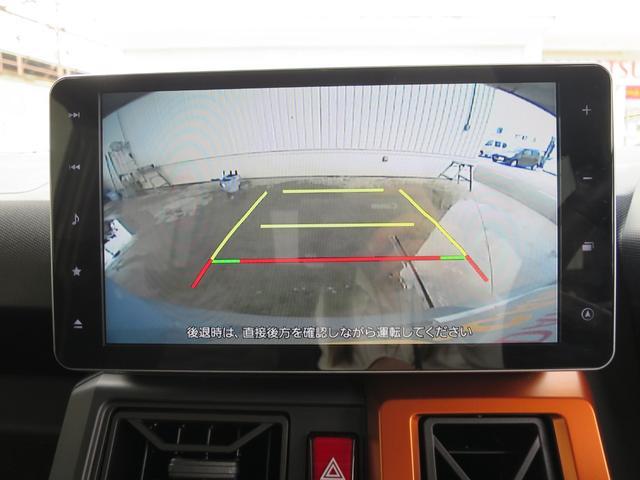 Gターボ 衝突被害軽減システム ナビ ドラレコ パノラマモニター 運転席助手席サイドエアバックア アイドリングストップ LEDヘッドランプ オートライト オートマチックハイビーム ターボ シートヒーター(16枚目)
