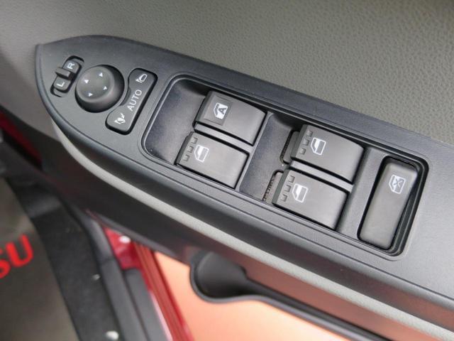X 衝突被害軽減システム 運転席助手席サイドエアバック アイドリングストップ キーレスエントリー LEDヘッドランプ コーナーセンサー(17枚目)