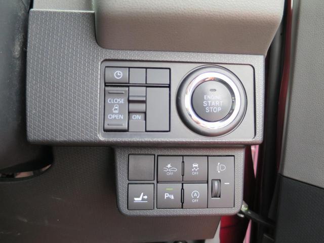 X 衝突被害軽減システム 運転席助手席サイドエアバック アイドリングストップ キーレスエントリー LEDヘッドランプ コーナーセンサー(18枚目)