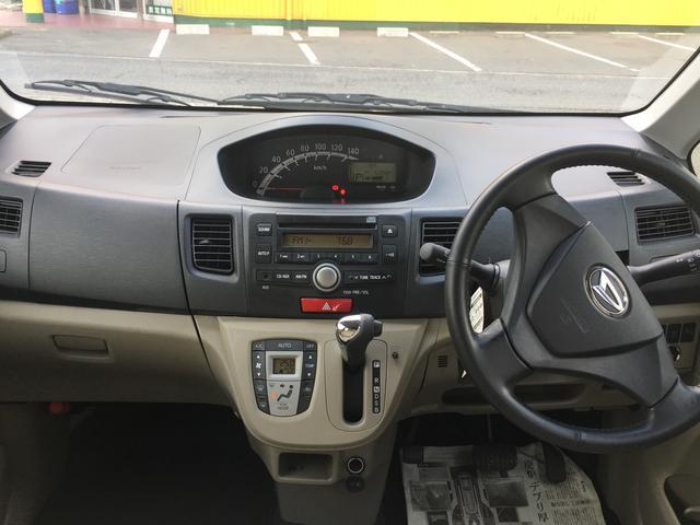 ダイハツ ムーヴ X フル装備 Wエアバッグ ABS 衝突安全ボディ AUX