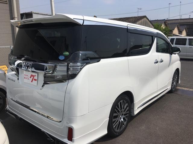 JBLスピーカーナビ・モデリスタエアロ