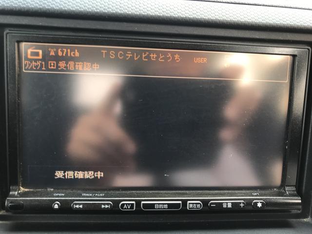 日産 キックス 660 RS HDDナビ ワンセグTV 軽自動車 4WD