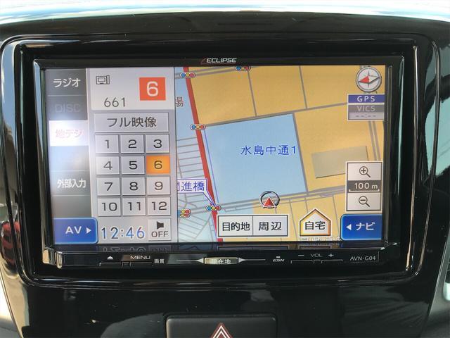 XS TVナビ ETC デュアルカメラブレーキサポート(7枚目)