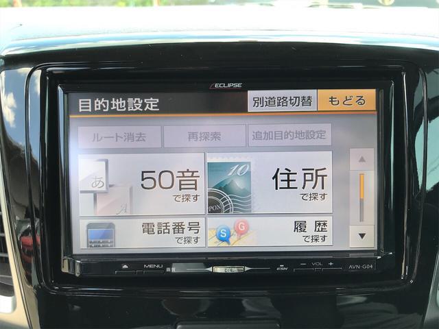 XS TVナビ ETC デュアルカメラブレーキサポート(8枚目)
