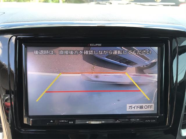 XS TVナビ ETC デュアルカメラブレーキサポート(10枚目)