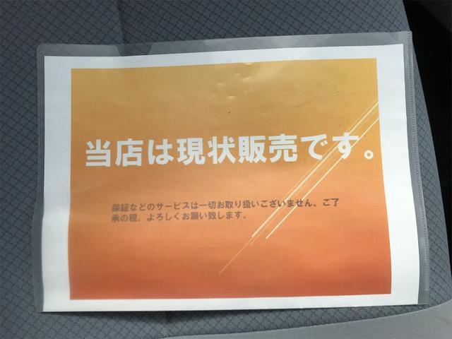 「ダイハツ」「ハイゼットカーゴ」「軽自動車」「岡山県」の中古車15