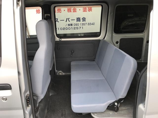「ダイハツ」「ハイゼットカーゴ」「軽自動車」「岡山県」の中古車30