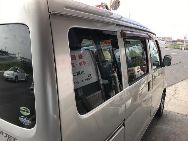「ダイハツ」「ハイゼットカーゴ」「軽自動車」「岡山県」の中古車40