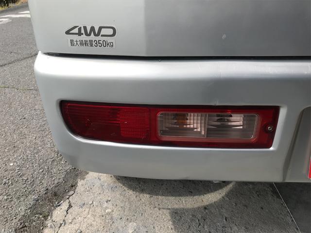 「ダイハツ」「ハイゼットカーゴ」「軽自動車」「岡山県」の中古車42
