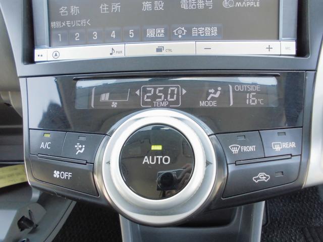 「トヨタ」「プリウスα」「ミニバン・ワンボックス」「岡山県」の中古車18