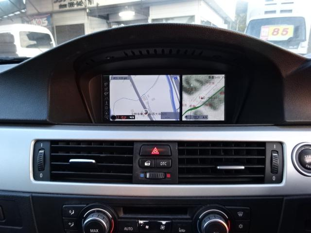 「BMW」「BMW」「セダン」「岡山県」の中古車15