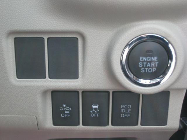 ダイハツ キャスト スタイルG SAII UGP オートライト オートAC