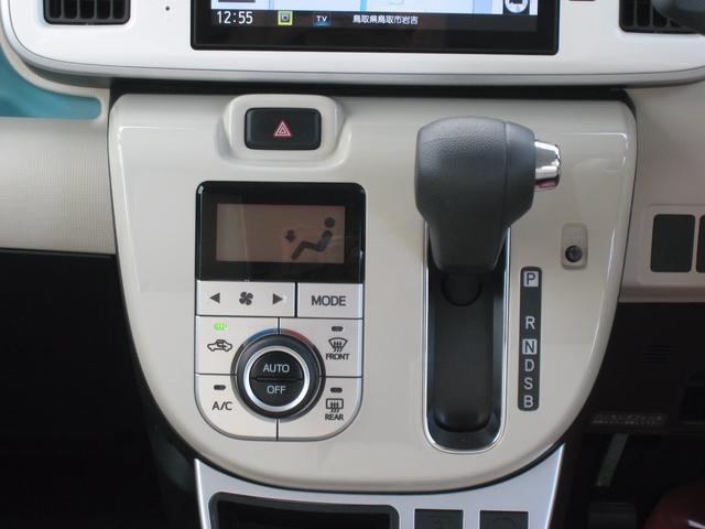 ダイハツ ムーヴキャンバス Xリミテッド SAII ドライブレコーダー ナビ