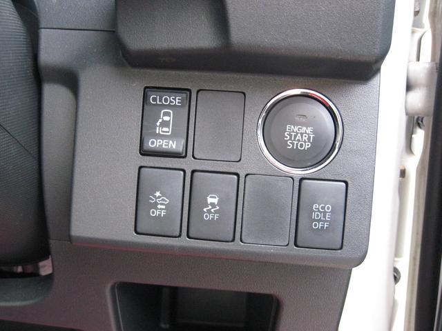 ダイハツ ウェイク L ファインセレクションSA 左電動スライドドア