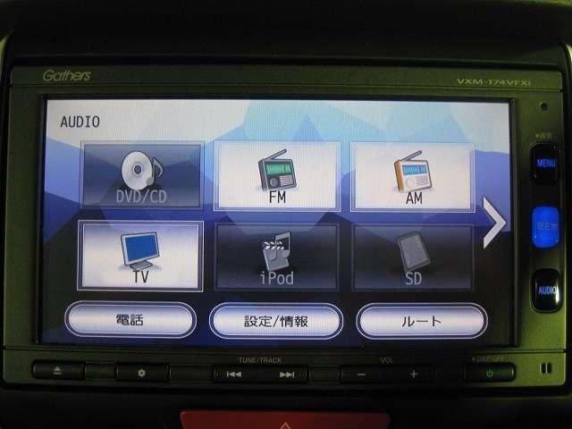 G SSパッケージ 当社デモカーUP!Mナビ・Rカメラ(12枚目)