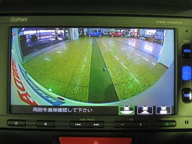 G SSパッケージ 当社デモカーUP!Mナビ・Rカメラ(13枚目)
