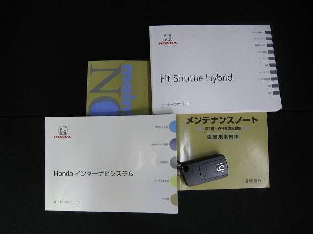 ハイブリッド・ナビプレミアムSE HDDナビ Rカメラ(17枚目)