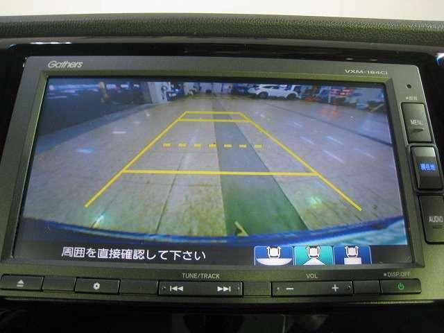ホンダ N-WGN G SSパッケージ 追突軽減B Mナビ Rカメラ ETC
