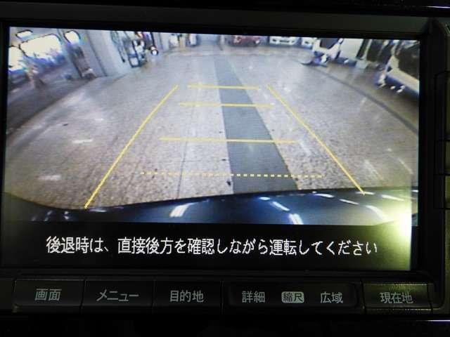 ホンダ インサイト L HDDナビ Rカメラ  HID ETC