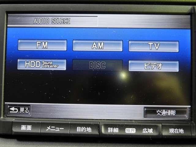 S HDDナビ Rカメラ ETC ワンオーナー(3枚目)