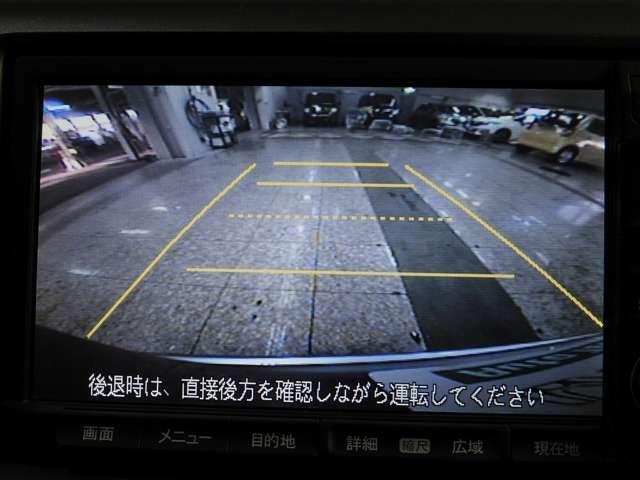 S HDDナビ Rカメラ ETC ワンオーナー(4枚目)