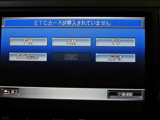 RSZ HDDナビ DVD ワンオーナー(3枚目)