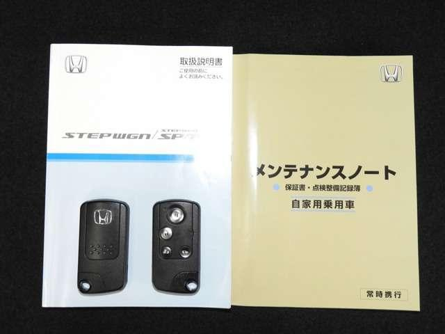 G HDDナビ スマートスタイルエディション 純正ナビ(19枚目)