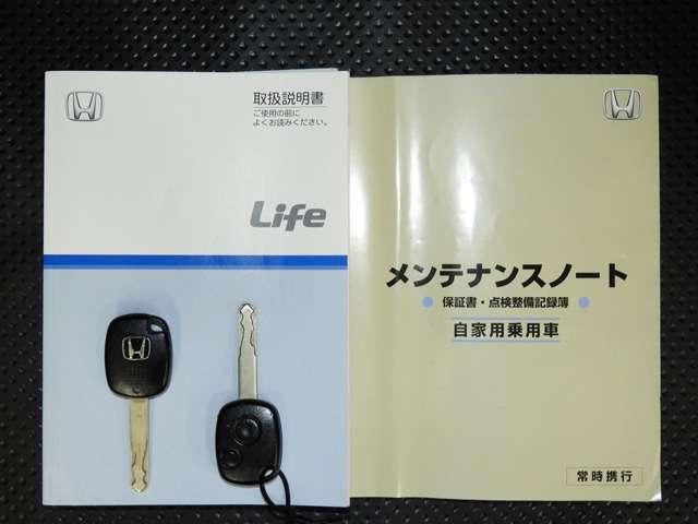 ホンダ ライフ ハッピーエディション CD