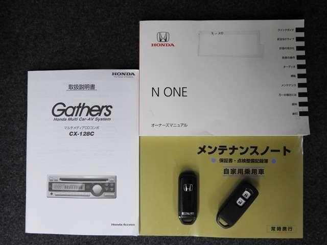 ホンダ N-ONE G・Lパッケージ CDチューナー スマートキー HID