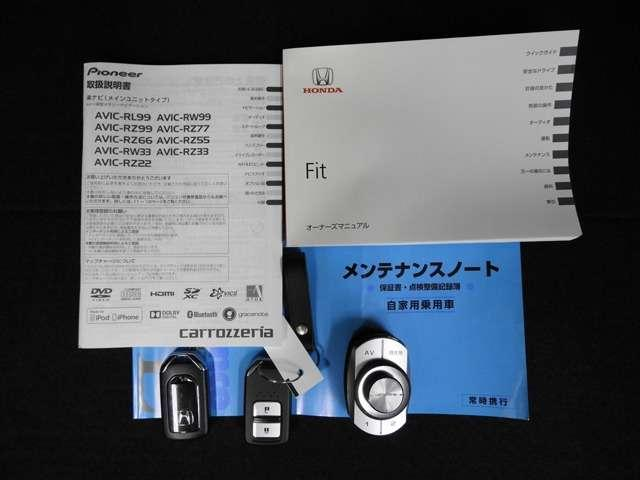 ホンダ フィット 13G・Lパッケージ Mナビ スマートキー ワンオーナー